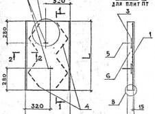 Плита ПТ 75-120-12-1,5