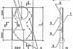 Плита ПТ 75-180-20-15