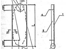 Плита ПТ 75-240-25
