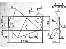 Плита ПТ 300-120-12-12
